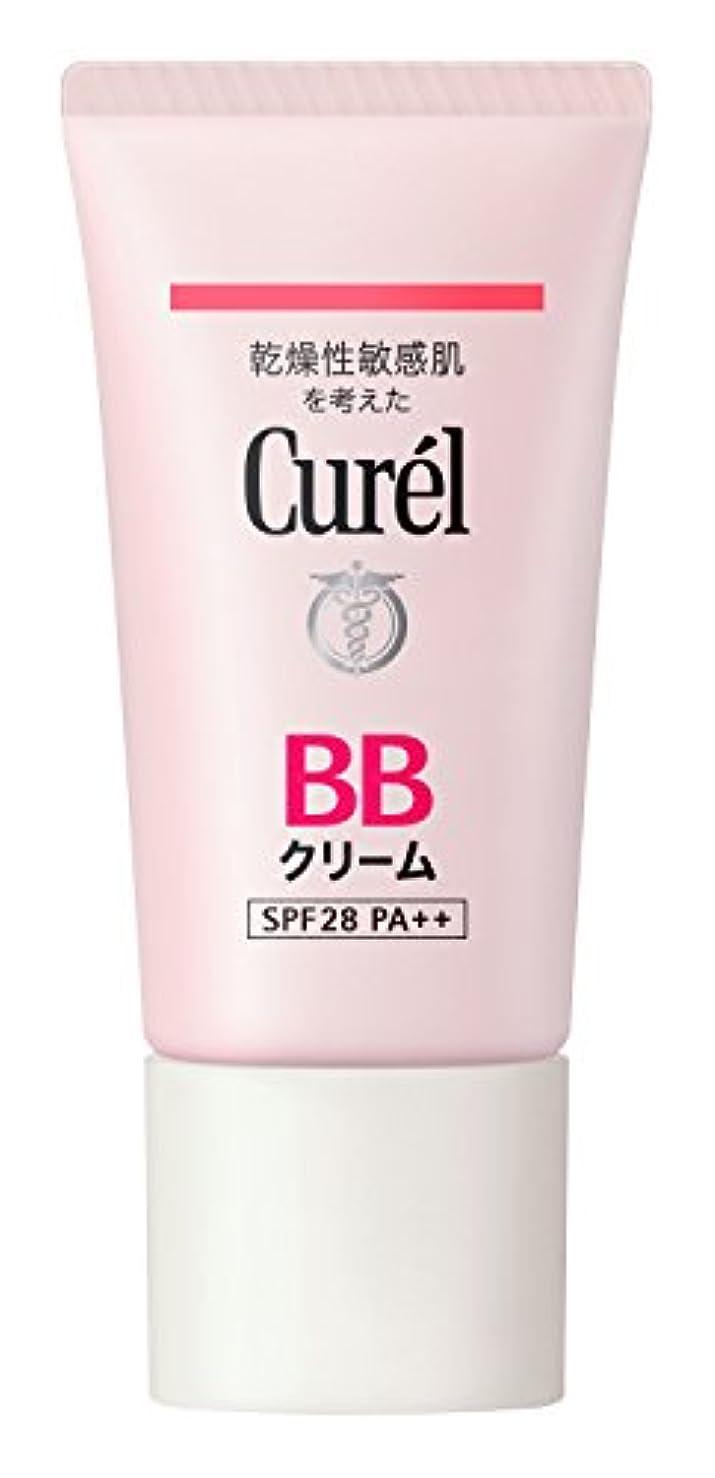 頭痛除外する心のこもったキュレル B Bクリーム 明るい肌色 35g