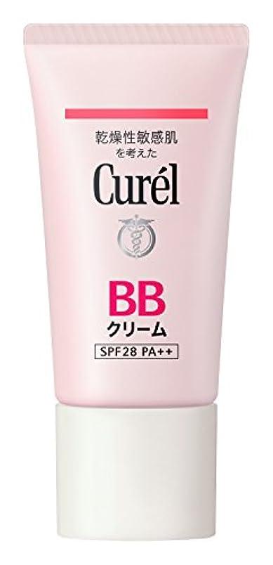 ディスカウント疫病動くキュレル B Bクリーム 明るい肌色 35g