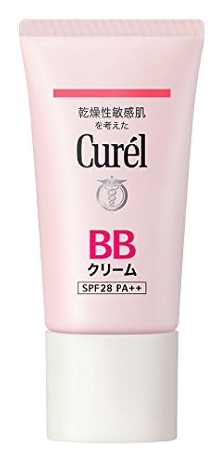 バケツ美的規制キュレル B Bクリーム 明るい肌色 35g