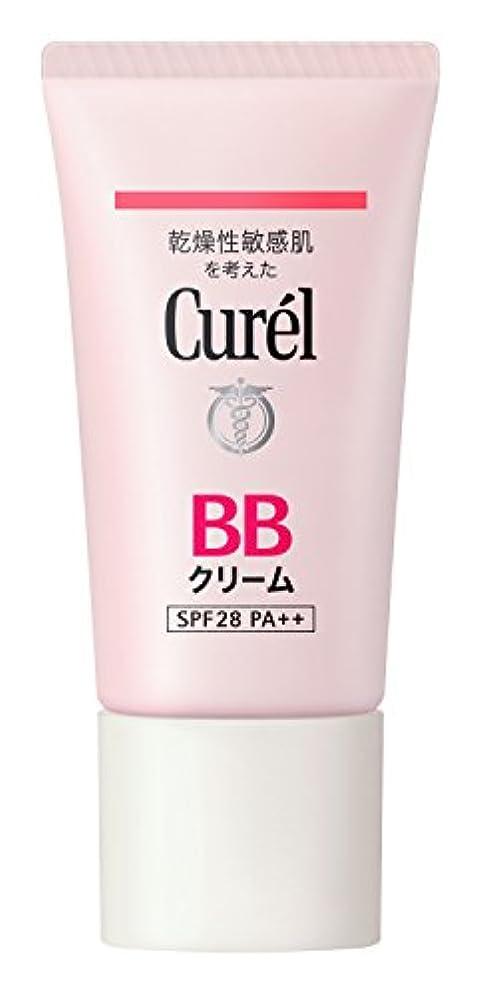 絞るバースト一元化するキュレル B Bクリーム 明るい肌色 35g
