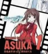 Memories Off #5とぎれたフィルム プレミアムコレクション1 Asuka C.V.野川さくら