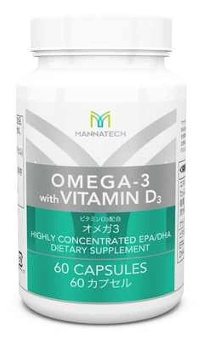 本気新しい意味希望に満ちたマナテック オメガ3 60カプセル 日本向 必須脂肪酸を手軽に摂取
