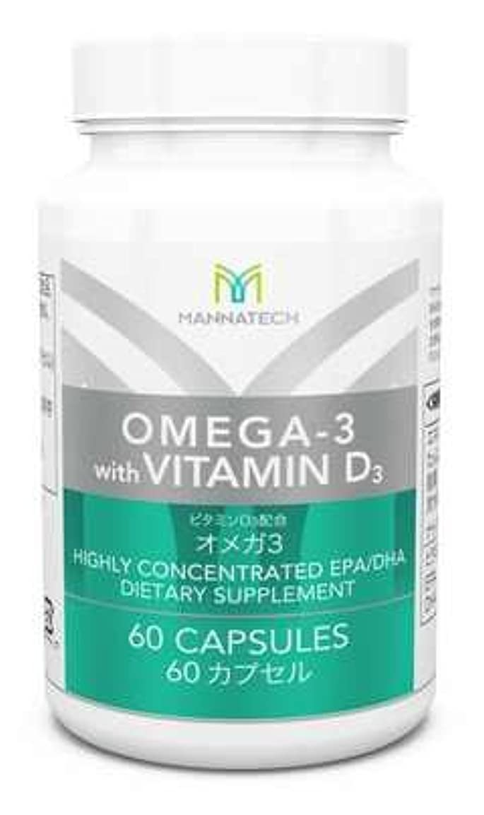 俳優うるさい平らなマナテック オメガ3 60カプセル 日本向 必須脂肪酸を手軽に摂取