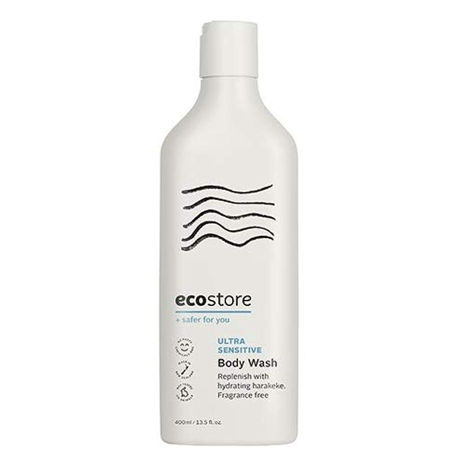 ecostore(エコストア) ボディウォッシュ 【無香料】 400mL ボディケア ボディソープ