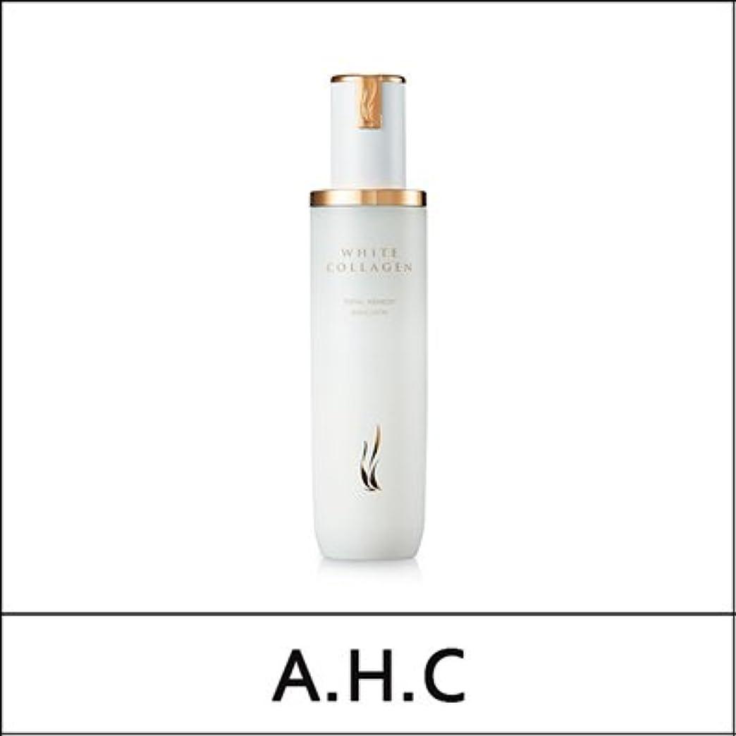 垂直序文ライオンA.H.C (AHC) White Collagen Total Remedy Emulsion 130ml/A.H.C ホワイト コラーゲン トータル レミディ エマルジョン 130ml [並行輸入品]