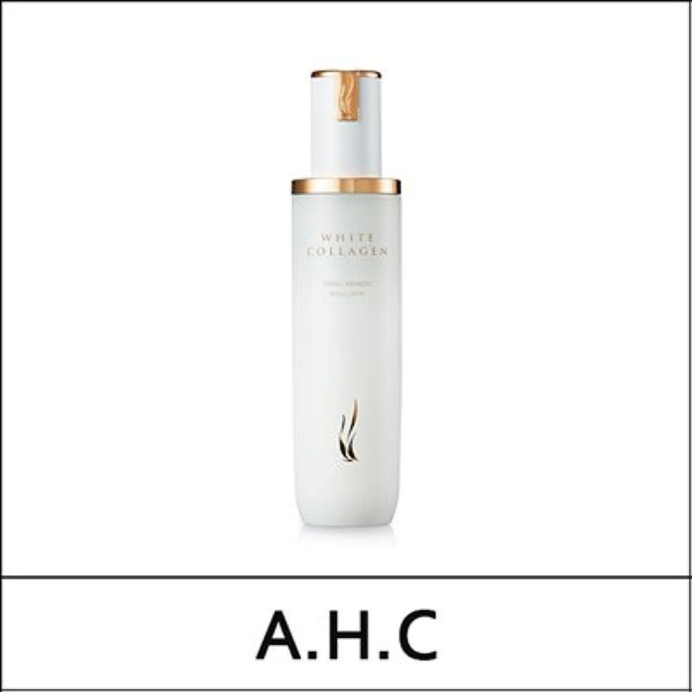 コーヒー素晴らしいメロディアスA.H.C (AHC) White Collagen Total Remedy Emulsion 130ml/A.H.C ホワイト コラーゲン トータル レミディ エマルジョン 130ml [並行輸入品]