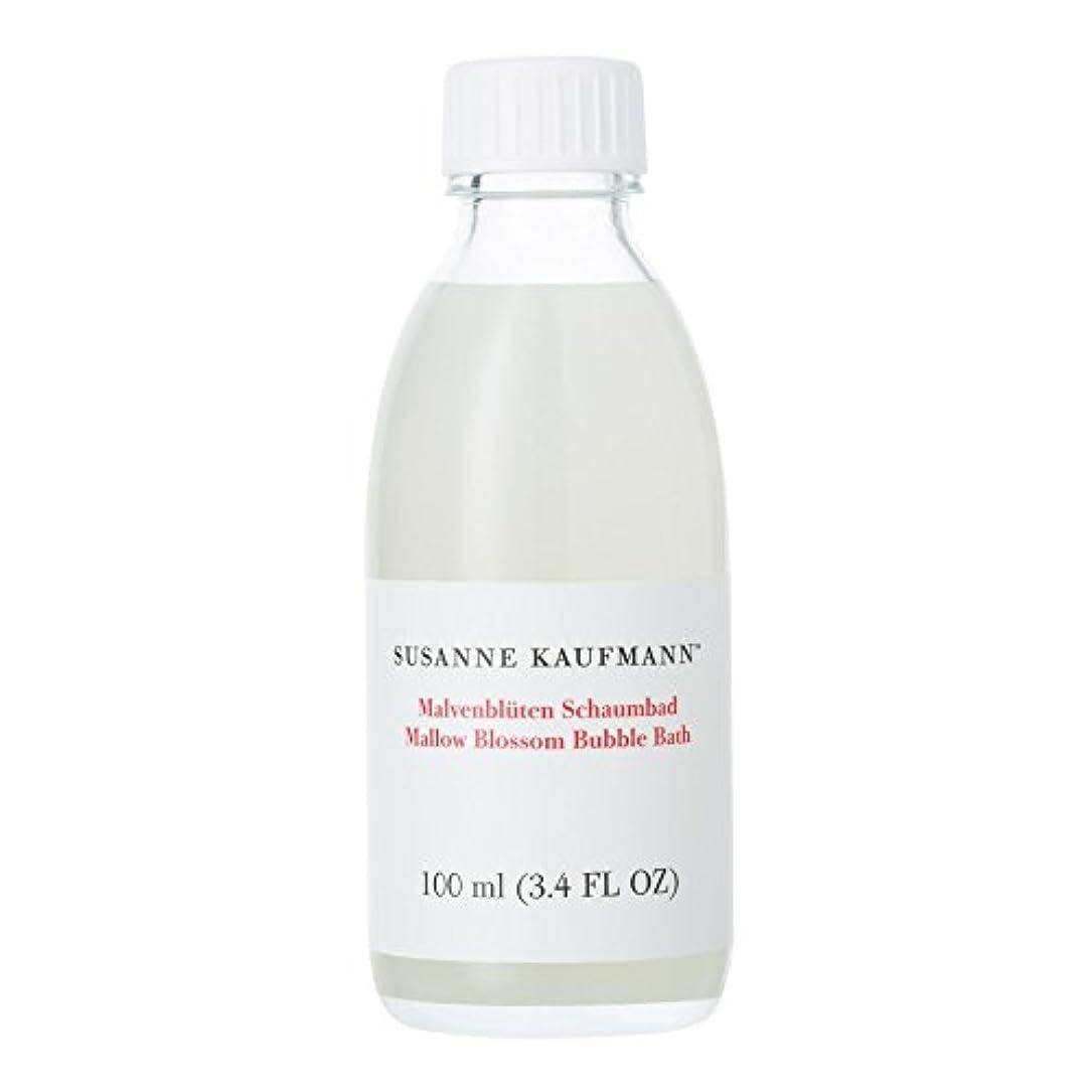 熟した窓師匠Susanne Kaufmann Mallow Blossom Bath 100ml - スザンヌカウフマンアオイ花バス100ミリリットル [並行輸入品]