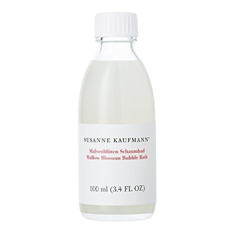 かわいらしい使役やさしいSusanne Kaufmann Mallow Blossom Bath 100ml - スザンヌカウフマンアオイ花バス100ミリリットル [並行輸入品]