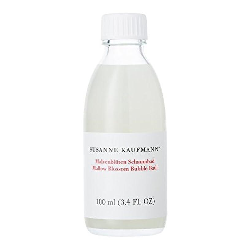 甘いヘロインヘロインSusanne Kaufmann Mallow Blossom Bath 100ml - スザンヌカウフマンアオイ花バス100ミリリットル [並行輸入品]