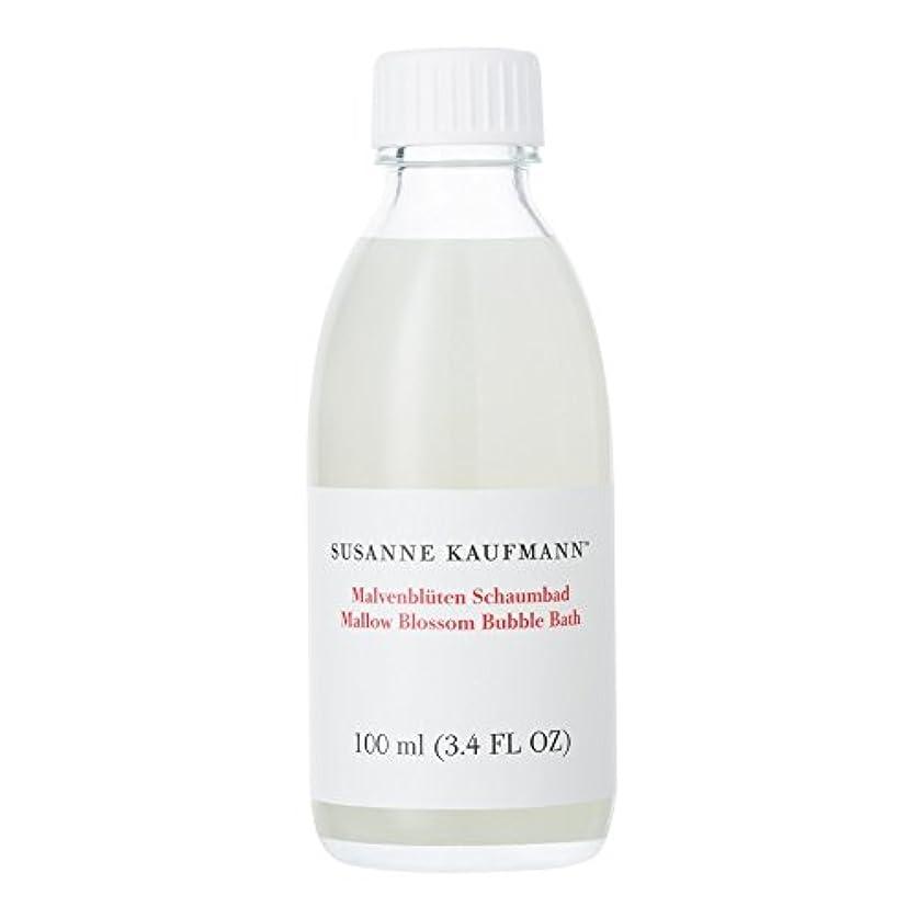 人気の排除する指標Susanne Kaufmann Mallow Blossom Bath 100ml - スザンヌカウフマンアオイ花バス100ミリリットル [並行輸入品]