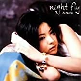 night fly