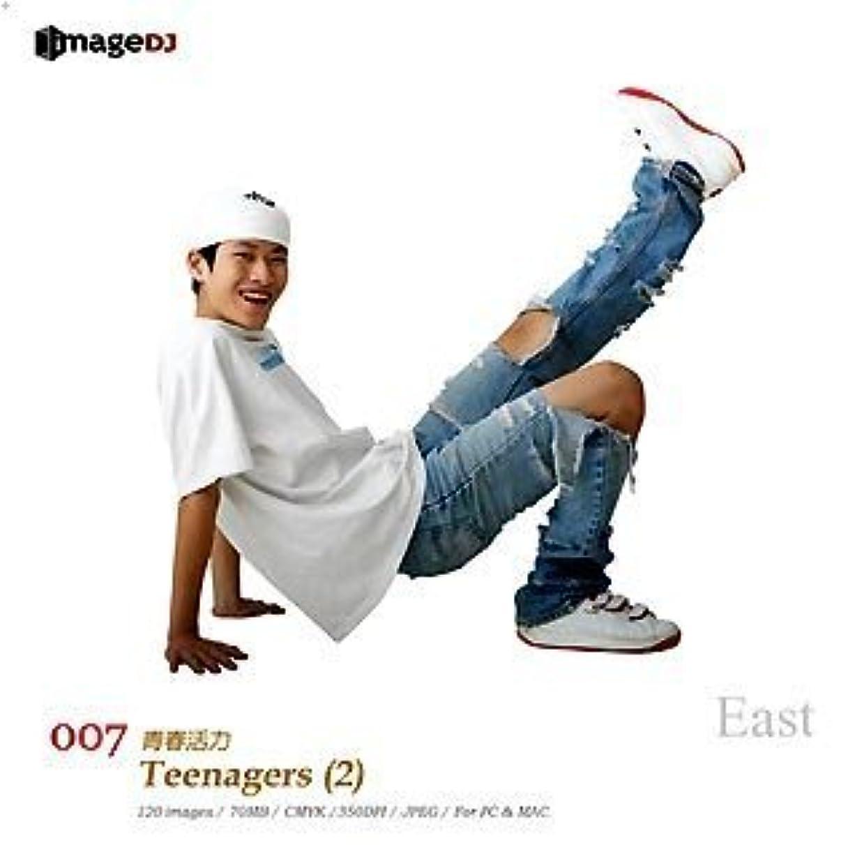 ベンチャー補体アラートEAST vol.7 ティーンエイジャー(2) Teenagers (2)