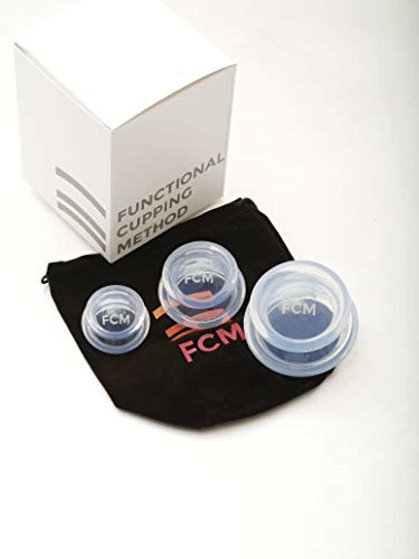 二週間褐色災害FCMカップ(ファンクショナルカッピングメソッド®正規品) 全く新しい筋膜リリース「筋膜癒着の改善」「可動域向上」