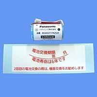 パナソニック Panasonic 特定小規模施設用 火災警報器交換用電池 CR-2/3AZ電池【BGW22717K2520】
