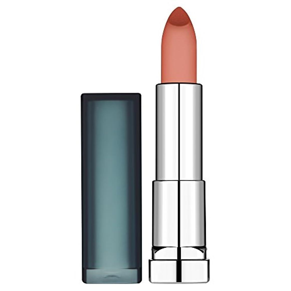 ハイライト受信機実験的L'Oreal Lippenstift Color Sensational Creamy Mattes