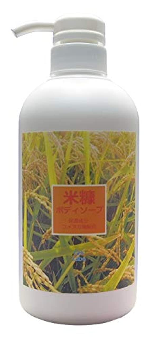 ドループ裕福な手段しっとり米糠のボディソープ 480mL