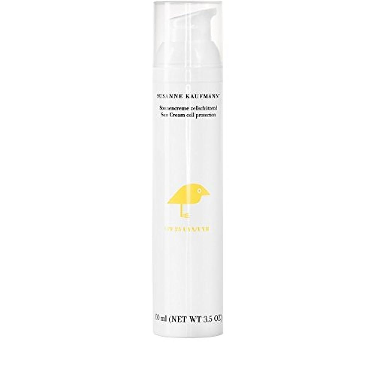 シーズンアクション密Susanne Kaufmann Cell Protection Sun Cream SPF25 100ml - スザンヌカウフマン細胞保護日クリーム25の100ミリリットル [並行輸入品]