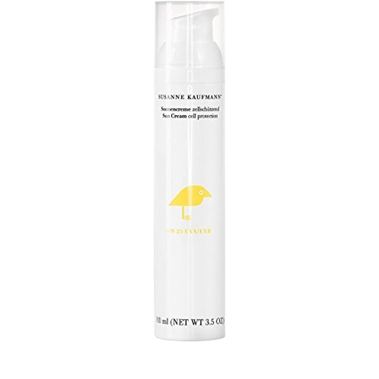 蜜サイトバリケードSusanne Kaufmann Cell Protection Sun Cream SPF25 100ml - スザンヌカウフマン細胞保護日クリーム25の100ミリリットル [並行輸入品]