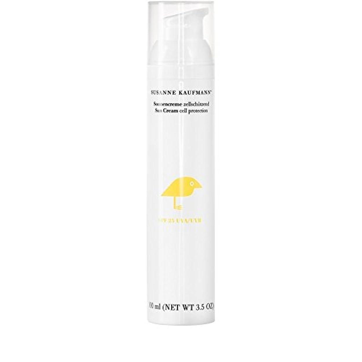 評判規模裁定Susanne Kaufmann Cell Protection Sun Cream SPF25 100ml - スザンヌカウフマン細胞保護日クリーム25の100ミリリットル [並行輸入品]