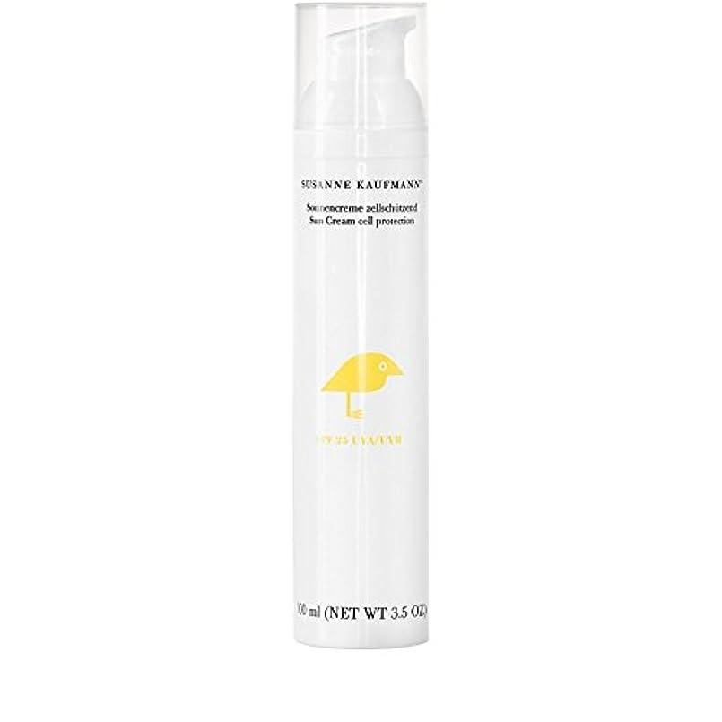 コモランマ常識試してみるSusanne Kaufmann Cell Protection Sun Cream SPF25 100ml - スザンヌカウフマン細胞保護日クリーム25の100ミリリットル [並行輸入品]
