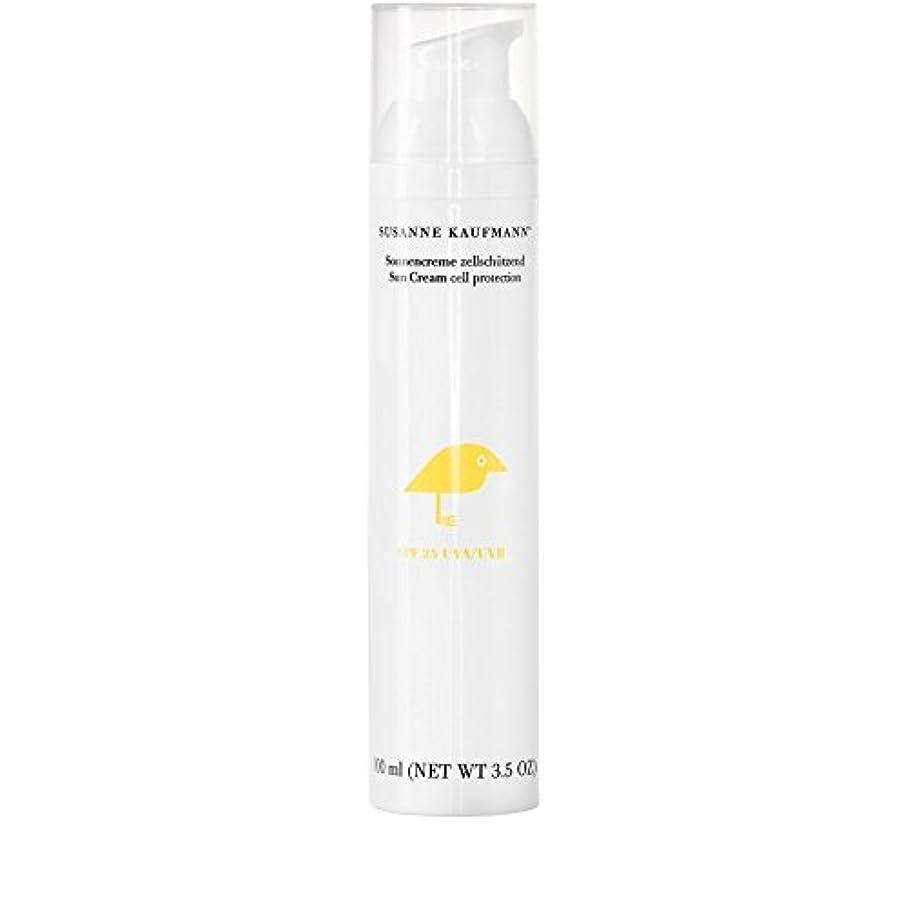 退屈な驚き放送Susanne Kaufmann Cell Protection Sun Cream SPF25 100ml - スザンヌカウフマン細胞保護日クリーム25の100ミリリットル [並行輸入品]