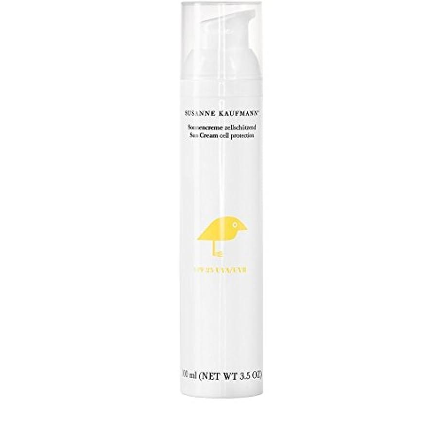 全能行進振動させるSusanne Kaufmann Cell Protection Sun Cream SPF25 100ml - スザンヌカウフマン細胞保護日クリーム25の100ミリリットル [並行輸入品]