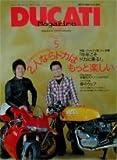 Ducati magazine vol.13 (Ducati magazine)