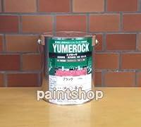 ロックペイント ユメロック 濃彩色 調色 3.6kg