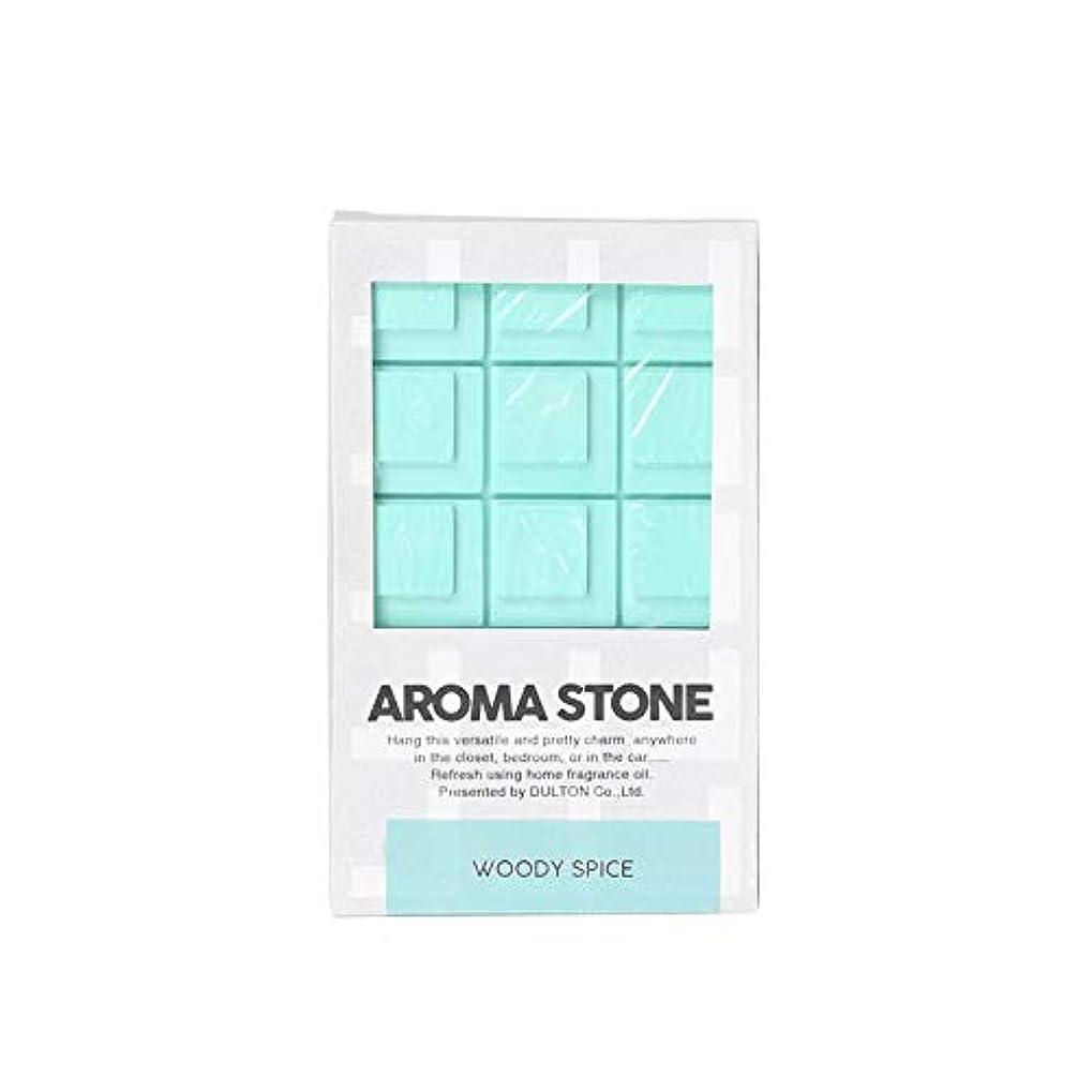 ジャズレギュラー安全でないダルトン Aroma stone アロマストーン G975-1268 Woody spice