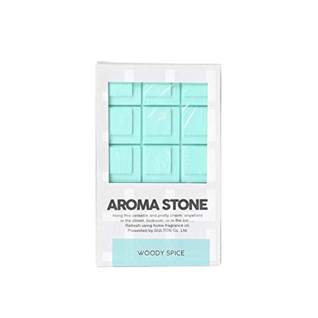 タイプライター章挑発するダルトン Aroma stone アロマストーン G975-1268 Woody spice