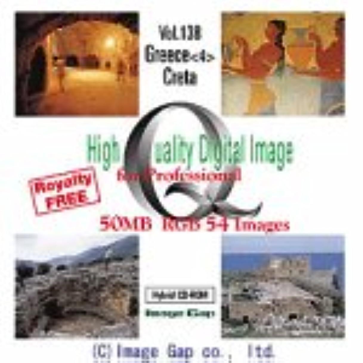 High Quality Digital Image Greece <4> Creta