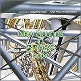 ニュー・サウンズ・イン・ブラス 2004(CCCD)