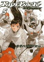 RIDEBACK 5集 (IKKI COMICS)の詳細を見る