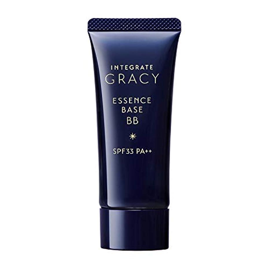 動かす広告主法律インテグレート グレイシィ エッセンスベース BB 1 明るめ~自然な肌色 (SPF33?PA++) 40g