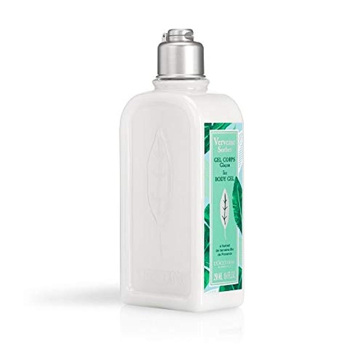 多年生条件付きタイマーロクシタン(L'OCCITANE) ミントウ゛ァーベナ ソルベボディジェル 250ml(ボディ用乳液)