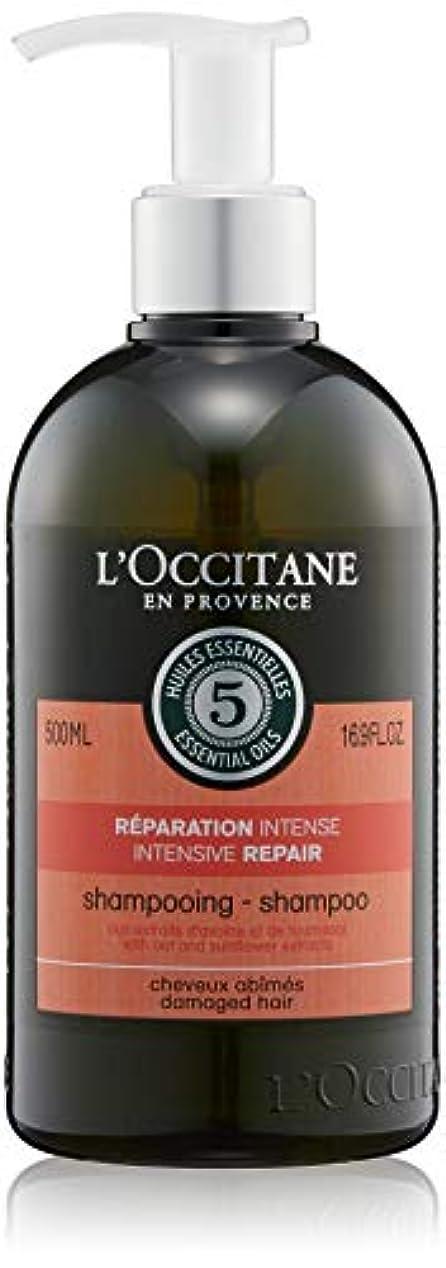 なので監督するセットアップロクシタン(L'OCCITANE) ファイブハーブス リペアリングシャンプー 500ml