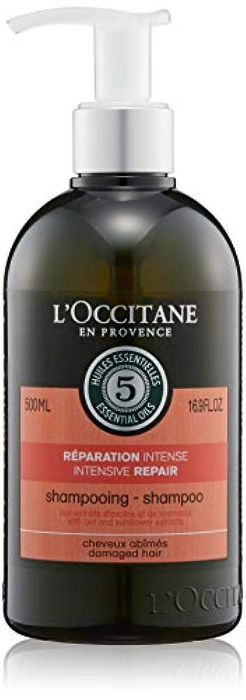 ナンセンス続編略語ロクシタン(L'OCCITANE) ファイブハーブス リペアリングシャンプー 500ml