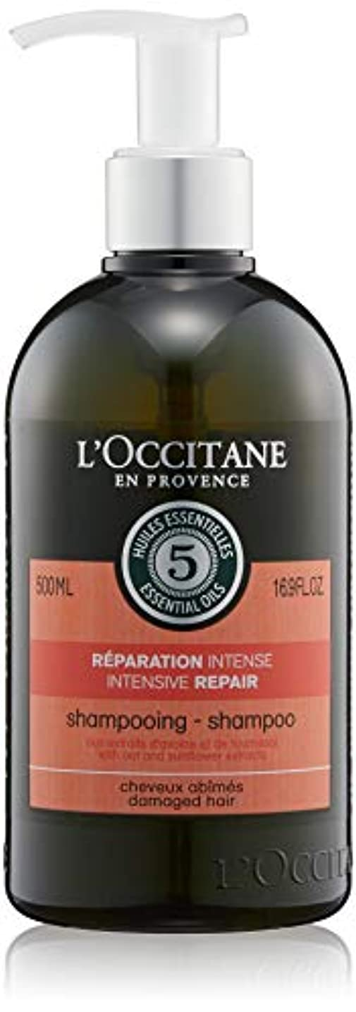 命題ロゴ誤解させるロクシタン(L'OCCITANE) ファイブハーブス リペアリングシャンプー 500ml