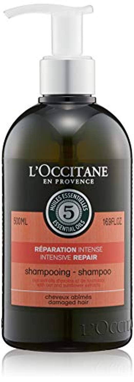 作り上げる怖がって死ぬ達成ロクシタン(L'OCCITANE) ファイブハーブス リペアリングシャンプー 500ml