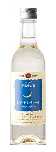 エーデルワイン 月のセレナーデ 白 360ml