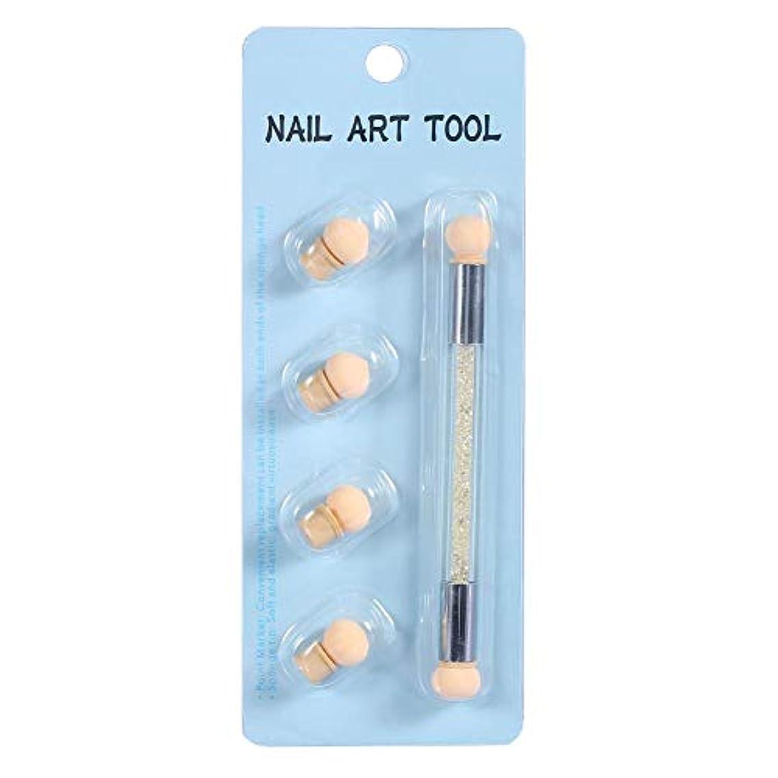 塗抹放出征服者ネイルアート 4個 交換用 スポンジヘッド ネイルアートスポンジブラシ ネイル筆 ドットペン