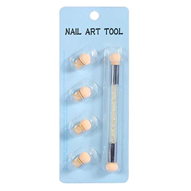 役割数値パッチネイルアート 4個 交換用 スポンジヘッド ネイルアートスポンジブラシ ネイル筆 ドットペン