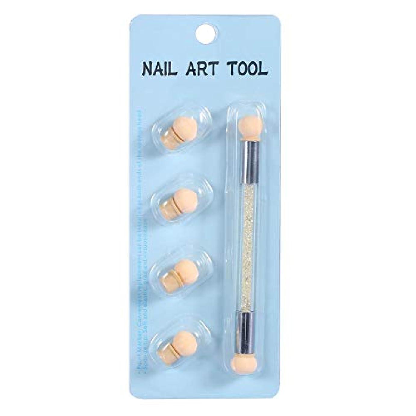 レキシコン南西天のネイルアート 4個 交換用 スポンジヘッド ネイルアートスポンジブラシ ネイル筆 ドットペン
