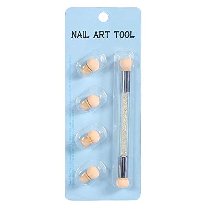 コンクリート粗いスケルトンネイルアート 4個 交換用 スポンジヘッド ネイルアートスポンジブラシ ネイル筆 ドットペン
