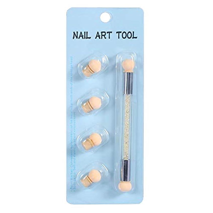 勇気のあるために抑圧するネイルアート 4個 交換用 スポンジヘッド ネイルアートスポンジブラシ ネイル筆 ドットペン