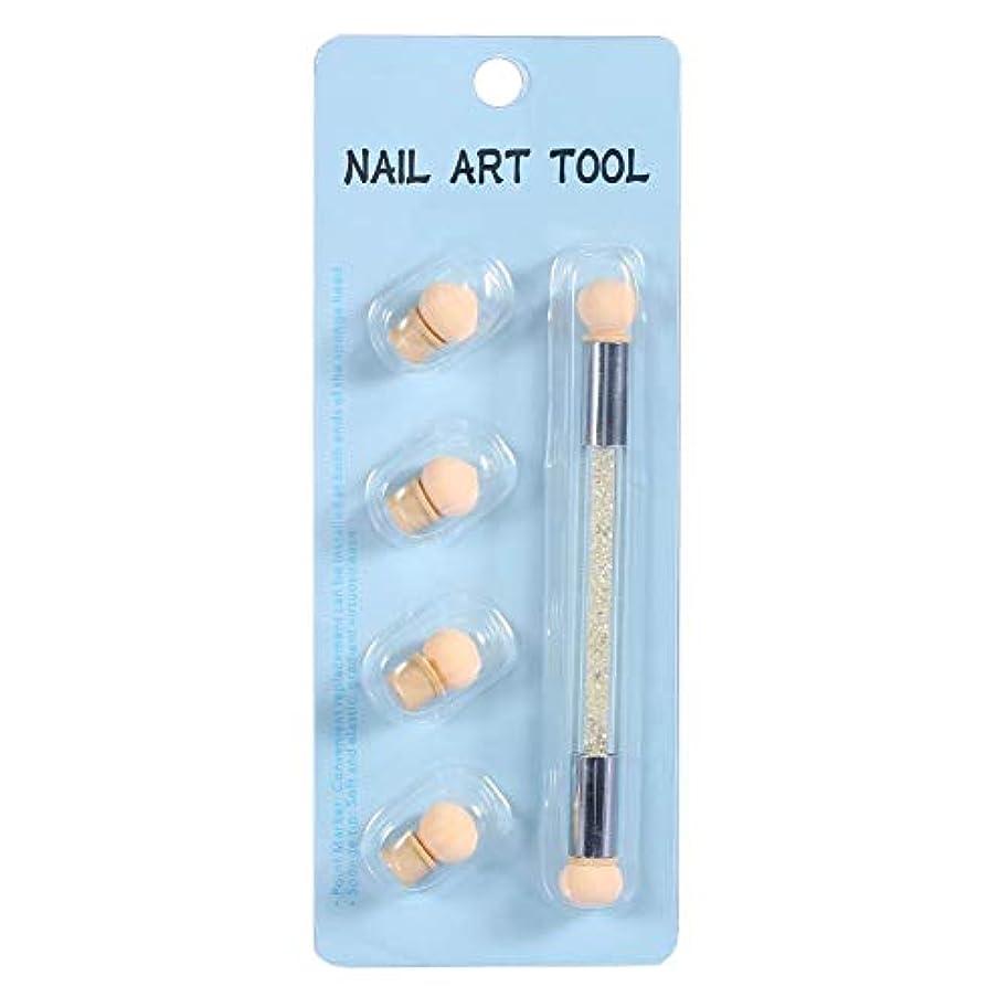 文反応する世界の窓ネイルアート 4個 交換用 スポンジヘッド ネイルアートスポンジブラシ ネイル筆 ドットペン