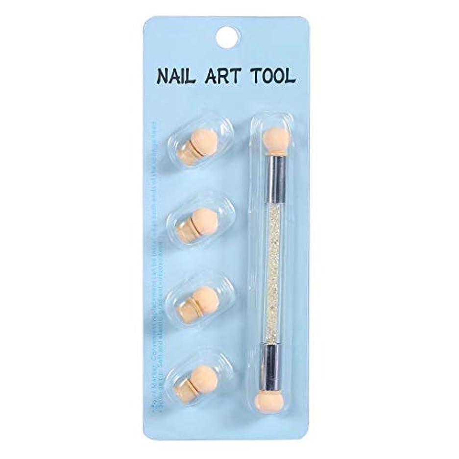 反発温かい制限ネイルアート 4個 交換用 スポンジヘッド ネイルアートスポンジブラシ ネイル筆 ドットペン