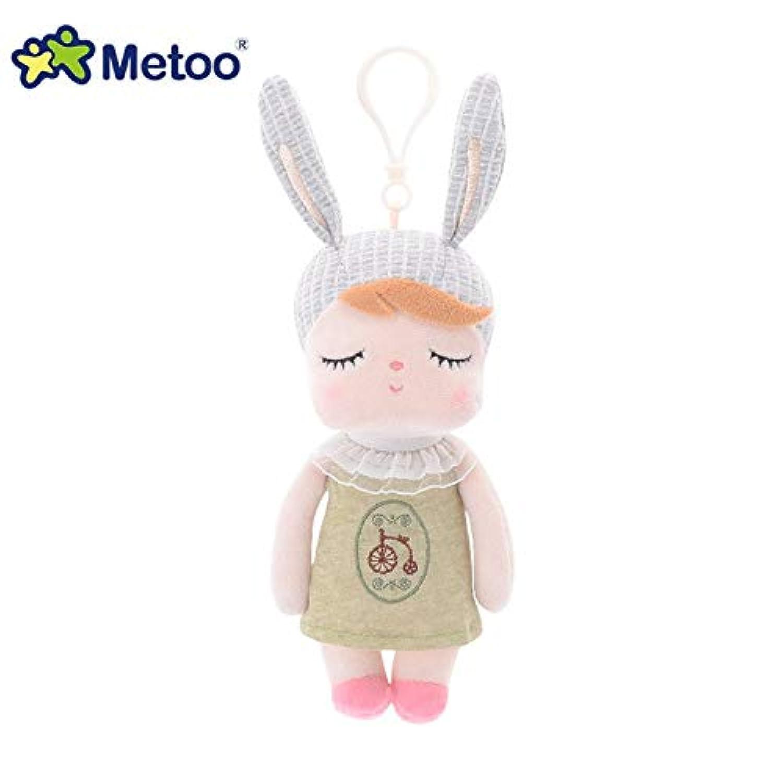 JEWH ミニ Accompany Sleep レトロ アンジェラ ぬいぐるみ - アニマル キッズ おもちゃ 女の子 - 子供 ベビー 誕生日 MeToo 人形 (ブラウン)