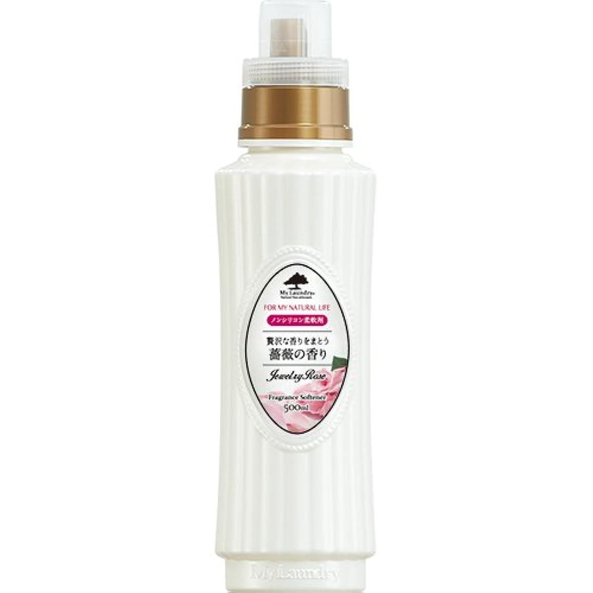 樹皮ブランド名アテンダントマイランドリー 【ノンシリコン柔軟剤】 薔薇の香り 500ml