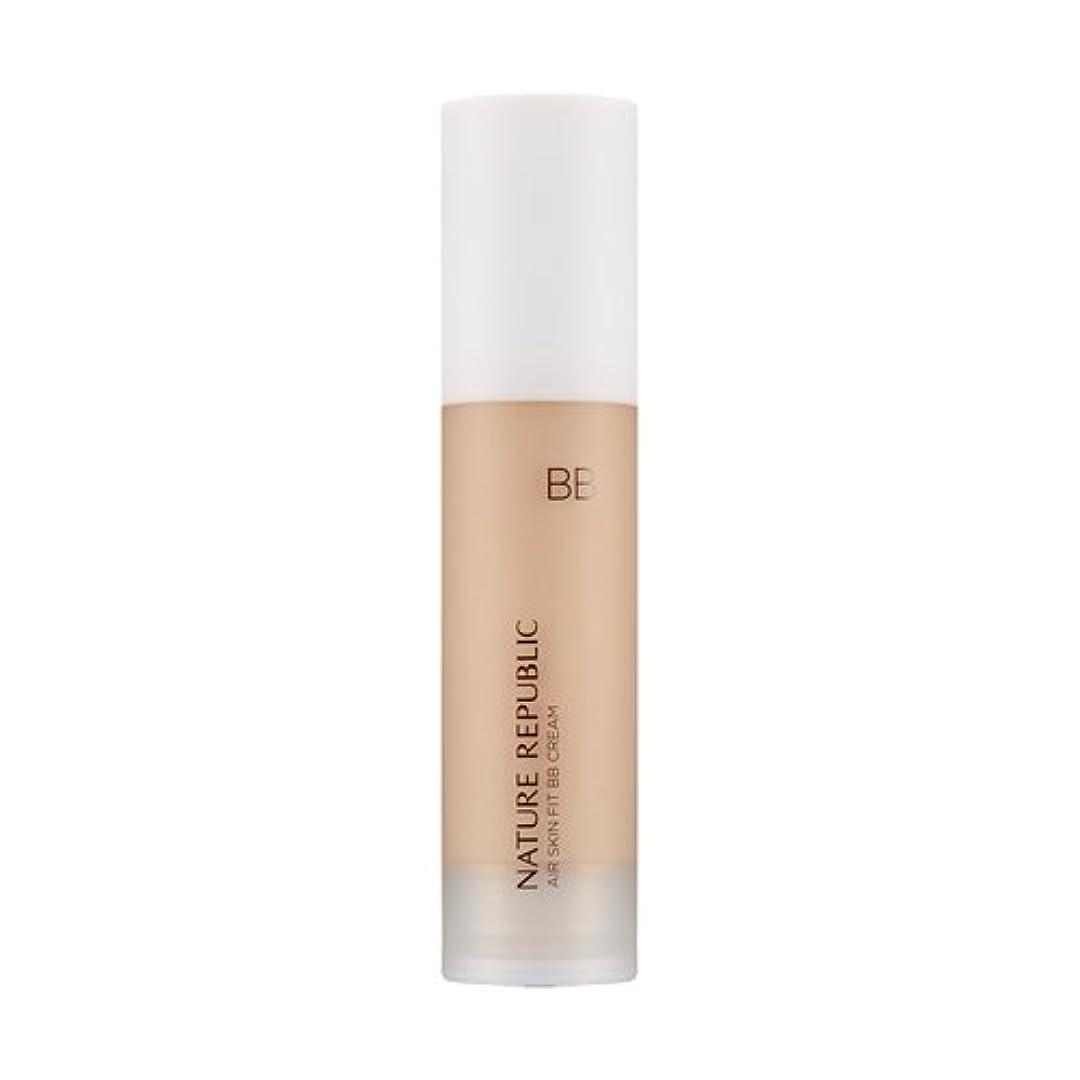 田舎者地上でオーブンNATURE REPUBLIC Provence Air Skin Fit BB Cream #02 Natural Beige / ネイチャーリパブリック プロヴァンスエアスキンフィットBBクリーム (#02 Natural...